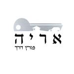 מנעולן בתל אביב - פורץ רכבים בתל אביב - מנעולן בגבעתיים